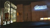 Performances et visites guidées au MUDAAC les 14 et 15 mars