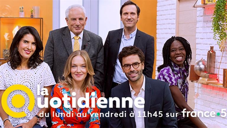 Grand et ses mystères diffusés sur France 5